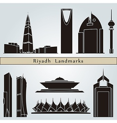 Riyadh landmarks and monuments vector