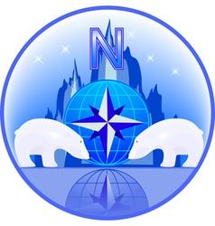 North pole polar bears vector