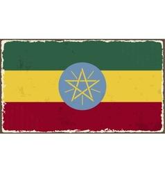 Ethiopia grunge flag vector