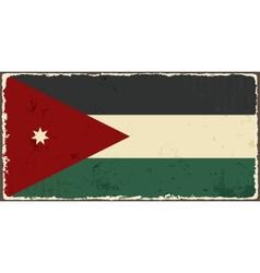 Jordan grunge flag vector