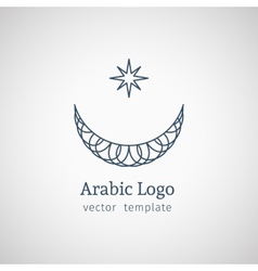 Arabic logo template vector