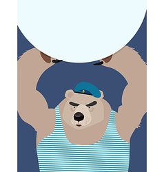 Russian bear in blue beret wild and strong vector