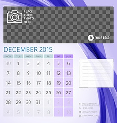 Calendar 2015 december template with place for vector