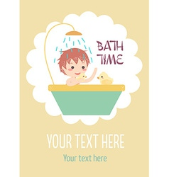 Boy bath with ducks vector