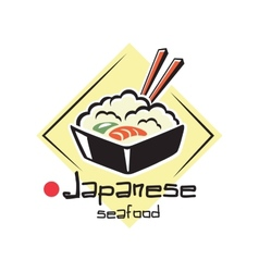 Japanese seafood label or icon vector