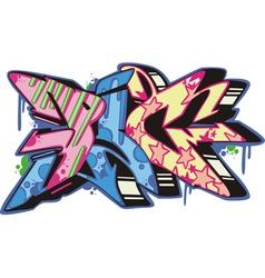 Graffito - pig vector