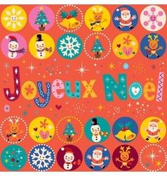 Joyeux noel - merry christmas in french greeting vector