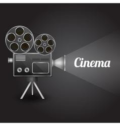 Cinema entertainment poster vector