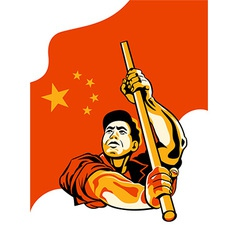 Chinese worker vector