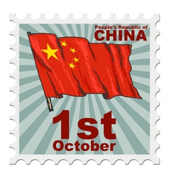 Post stamp of national day of china vector