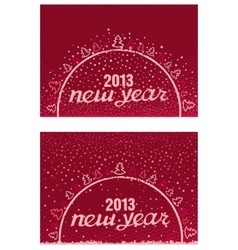 Beautiful inscription happy new year in a circle w vector