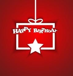 Happy birthday frame gift with shadow vector
