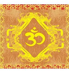 Om symbol - vintage artistic background vector