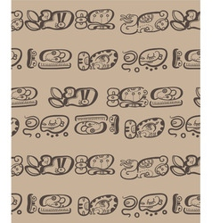 Ancient mayan letters vector