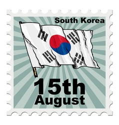 Post stamp of national day of south korea vector