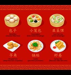 Chinese dumplings set ii vector