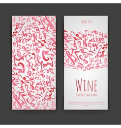 Set of wine labels artistic watercolor backgroun vector
