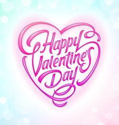 Valentines day decorative ornate greeting vector