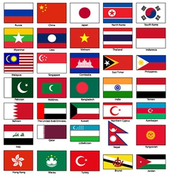 Flags of asia set vector