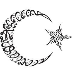 Crescent moon black vector