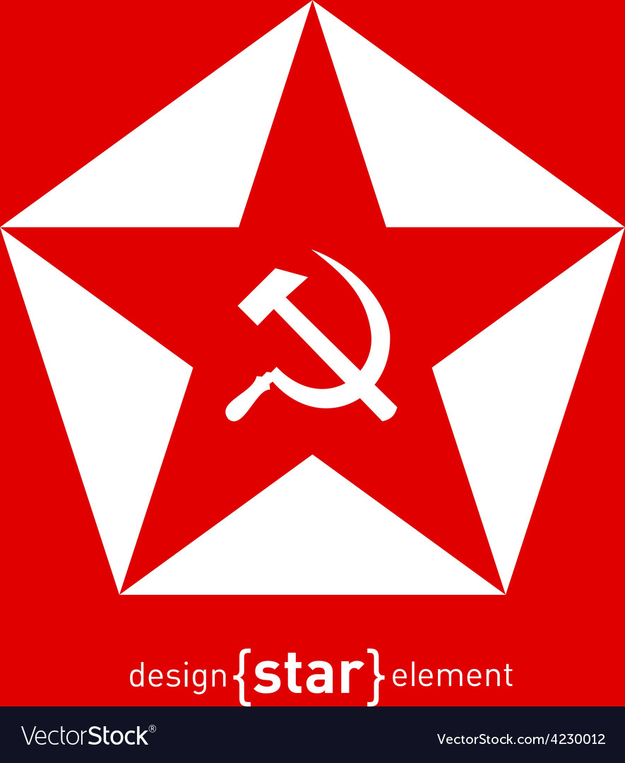 Red star with socialist symbols on white vector | Price: 1 Credit (USD $1)