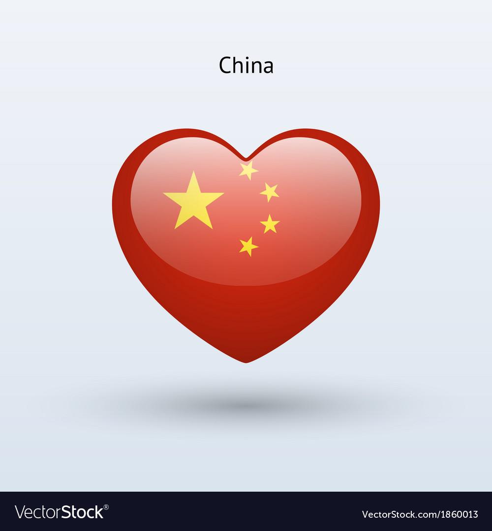 Love china symbol heart flag icon vector | Price: 1 Credit (USD $1)