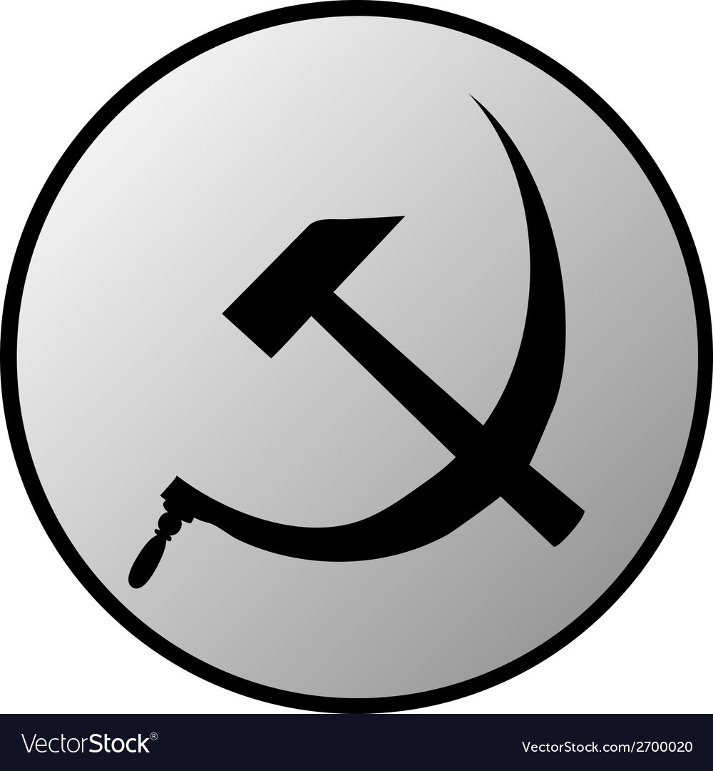 Hammer and sickle sign button vector | Price: 1 Credit (USD $1)