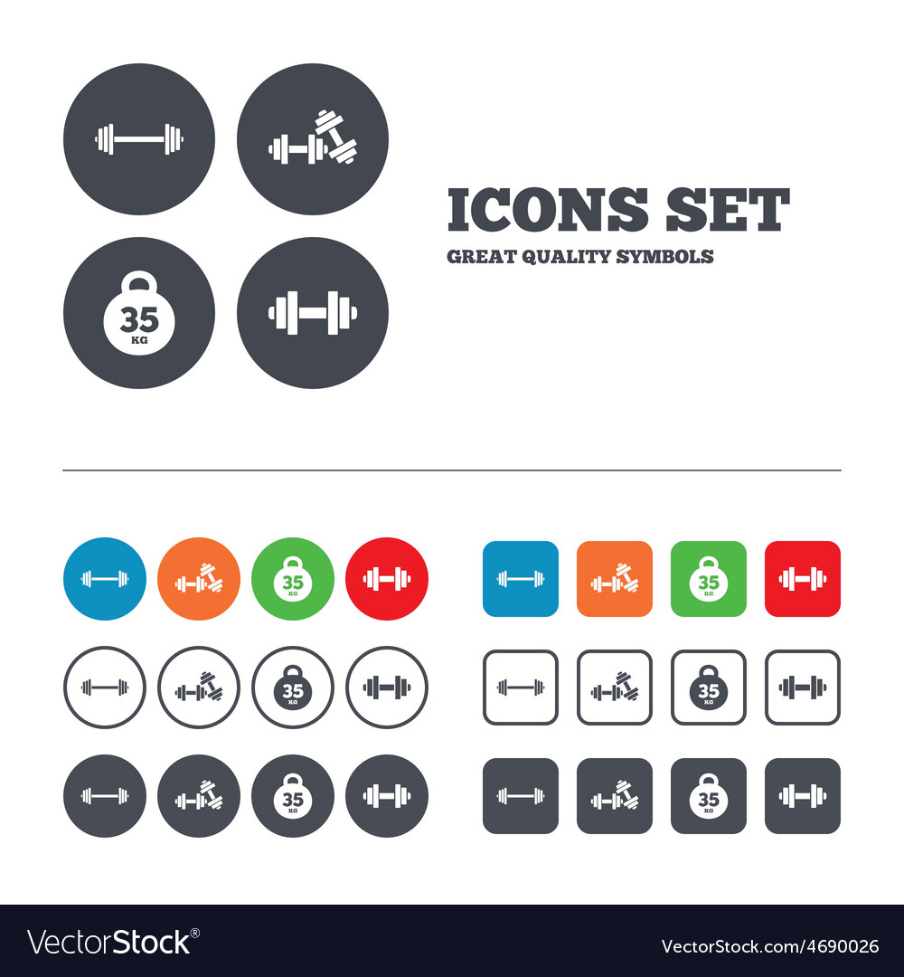 Dumbbells icons fitness sport symbols vector | Price: 1 Credit (USD $1)