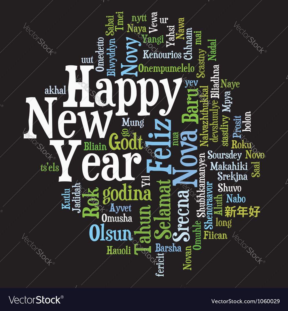 New year tag cloud vector | Price: 1 Credit (USD $1)