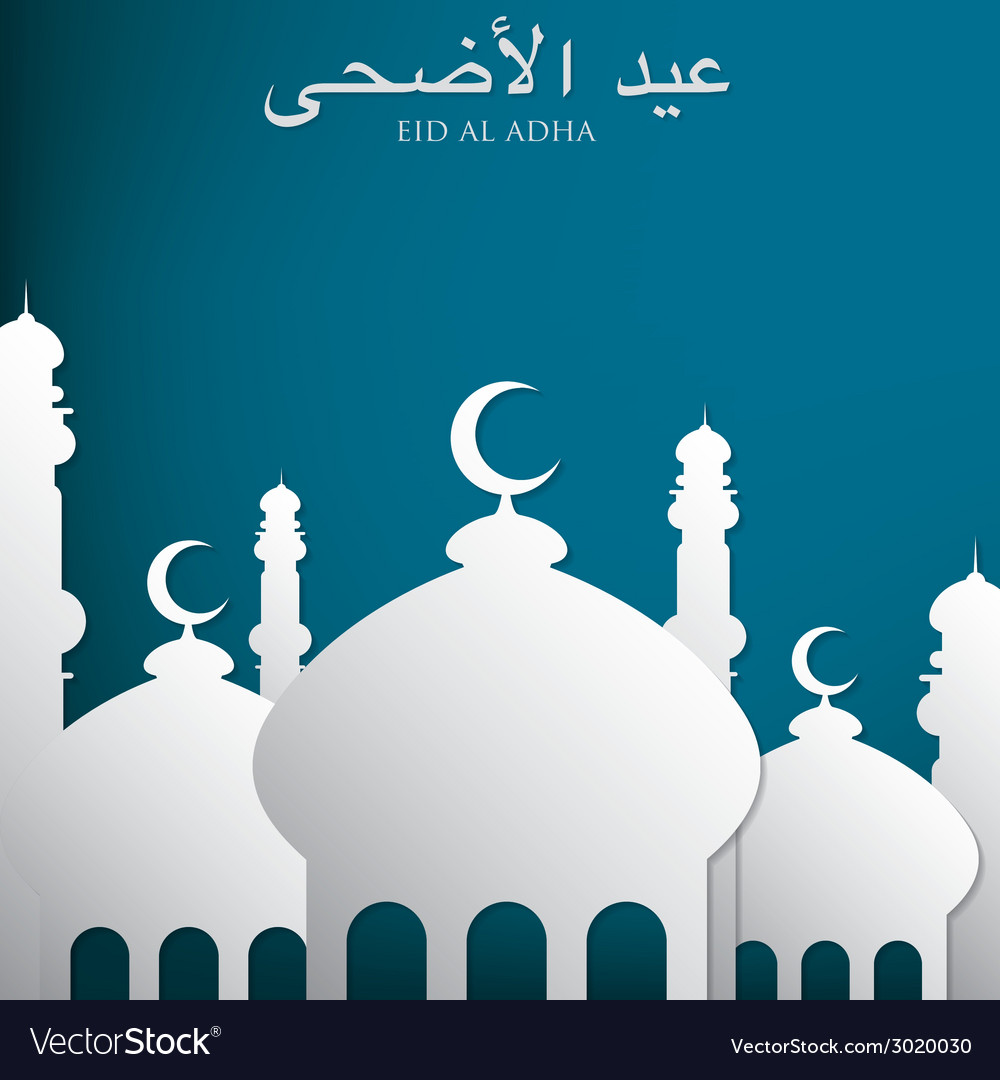 Eid al adha mosque card in format vector | Price: 1 Credit (USD $1)