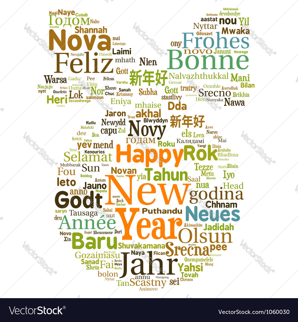 New year concept vector | Price: 1 Credit (USD $1)