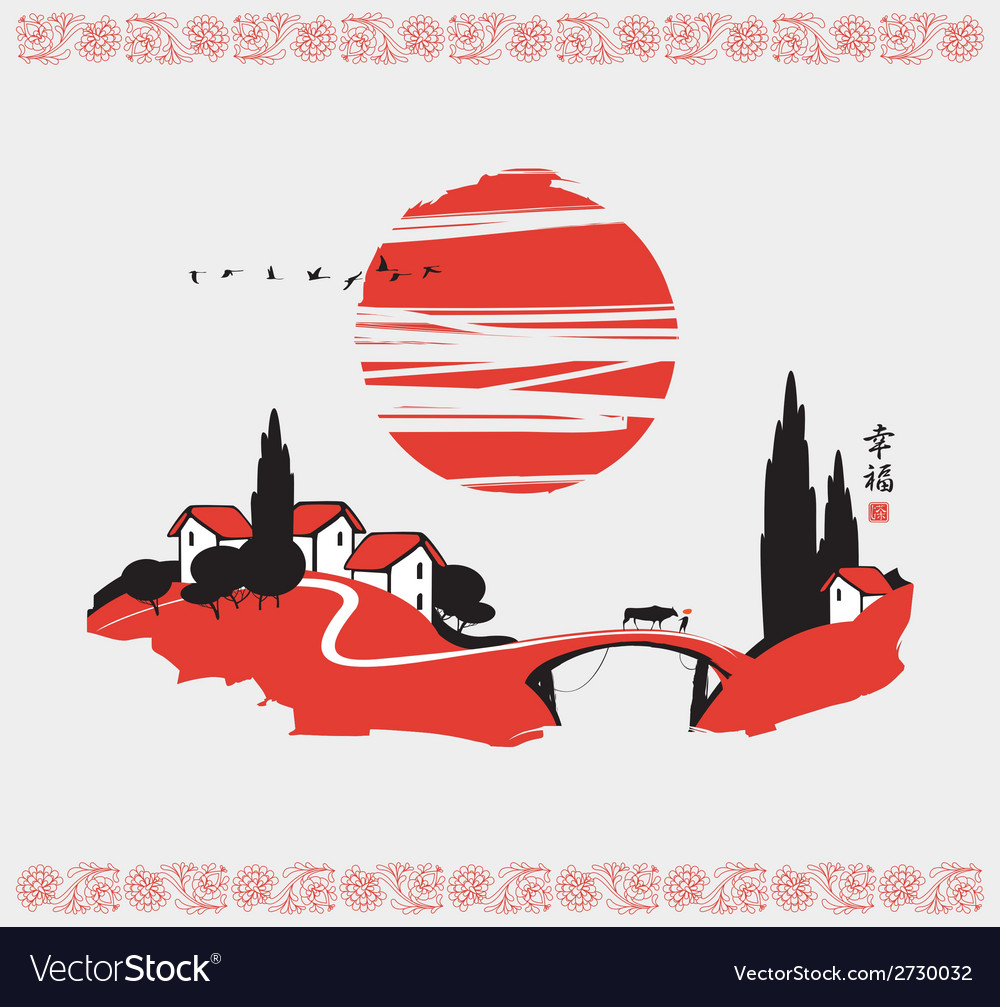 Landscape china vector | Price: 1 Credit (USD $1)