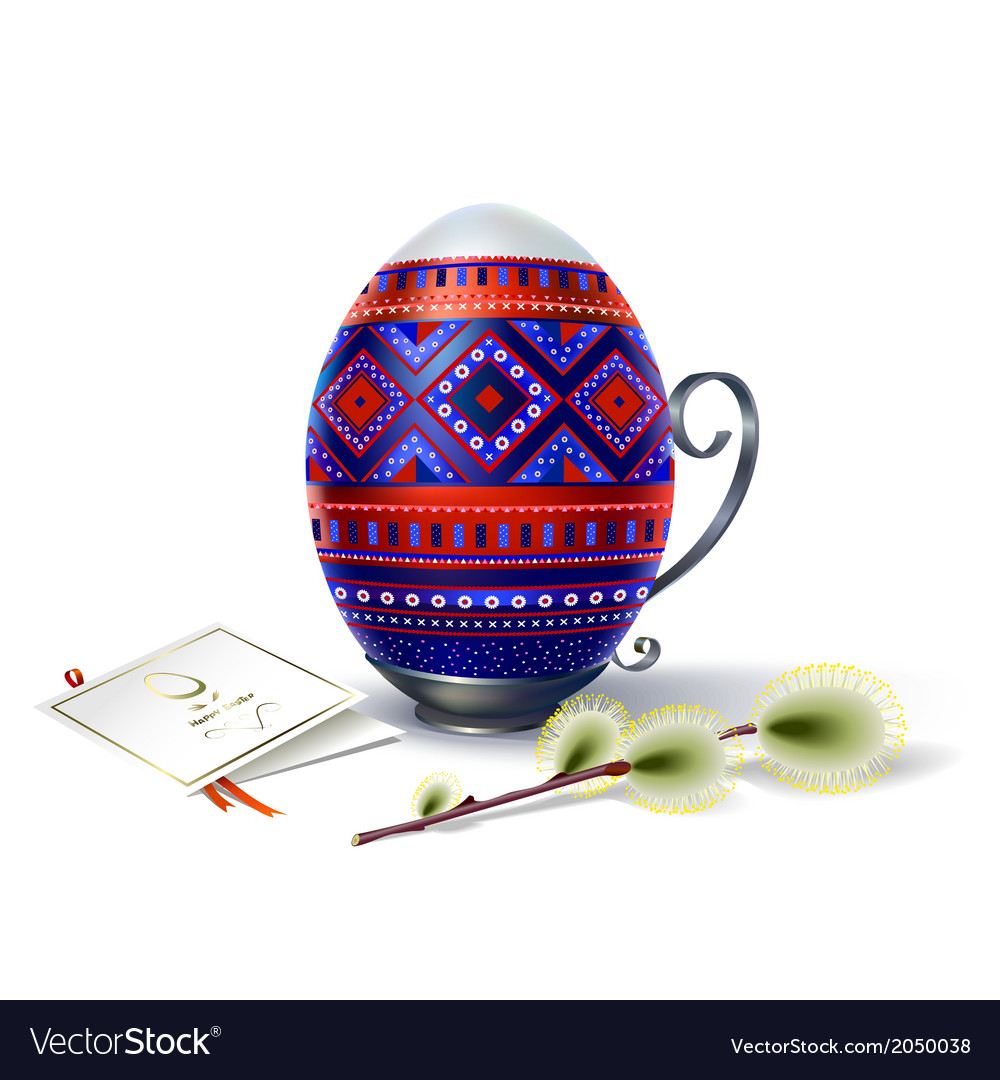 Easter egg blue verba1 vector | Price: 1 Credit (USD $1)