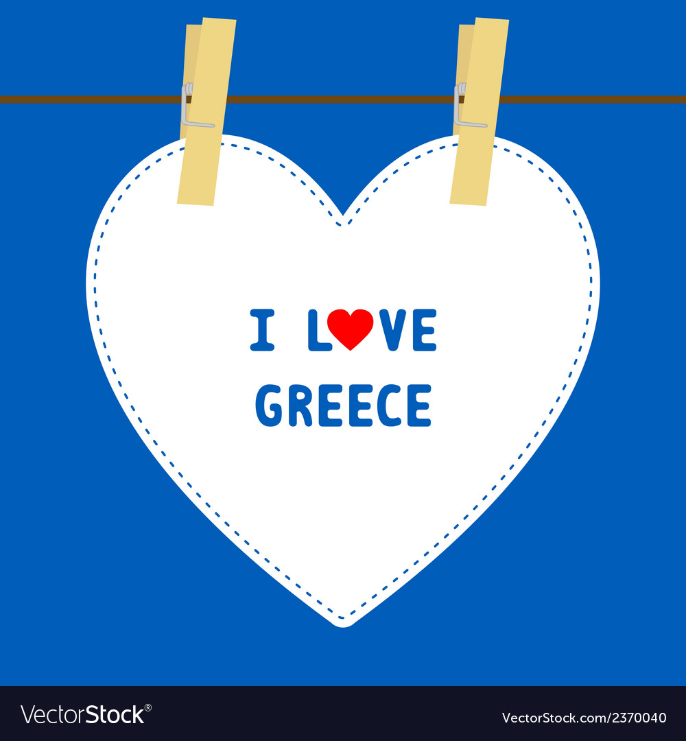 I love greece5 vector | Price: 1 Credit (USD $1)