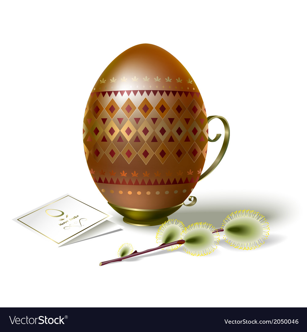 Easter egg brown verba1 vector | Price: 1 Credit (USD $1)
