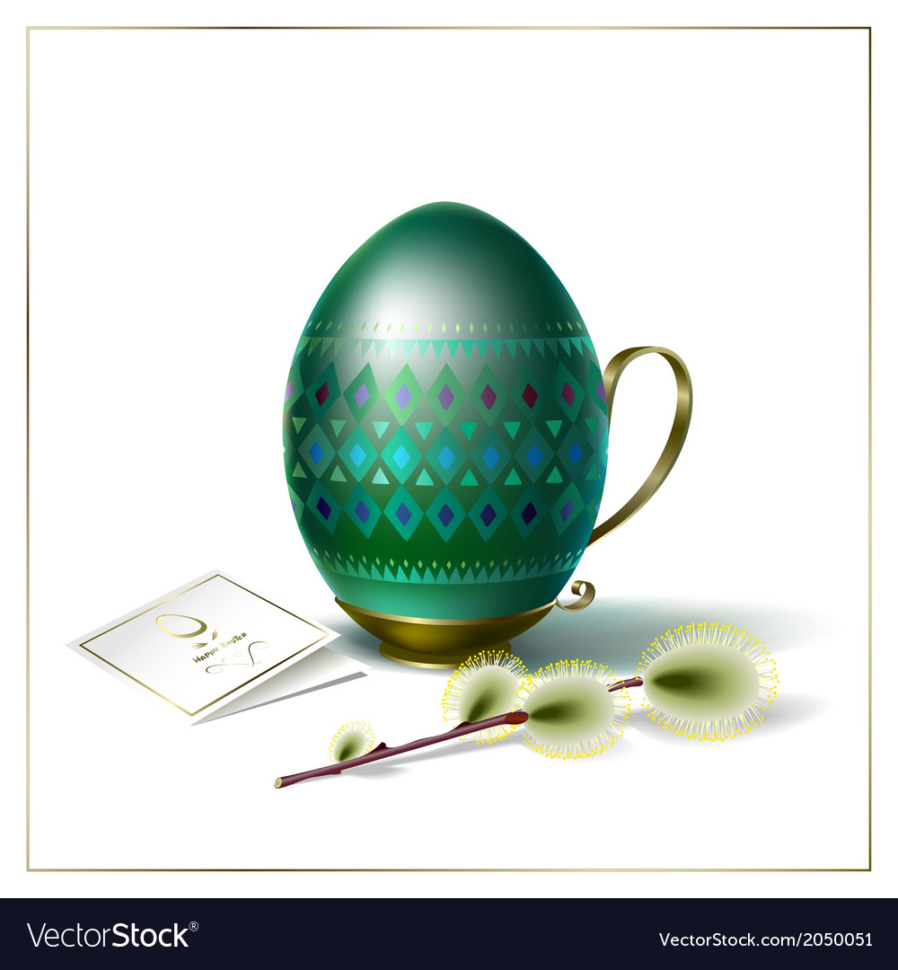 Easter egg green verba1 vector | Price: 1 Credit (USD $1)