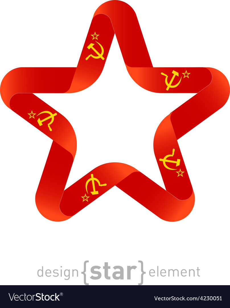 Star with ussr flag colors and symbols design vector | Price: 1 Credit (USD $1)