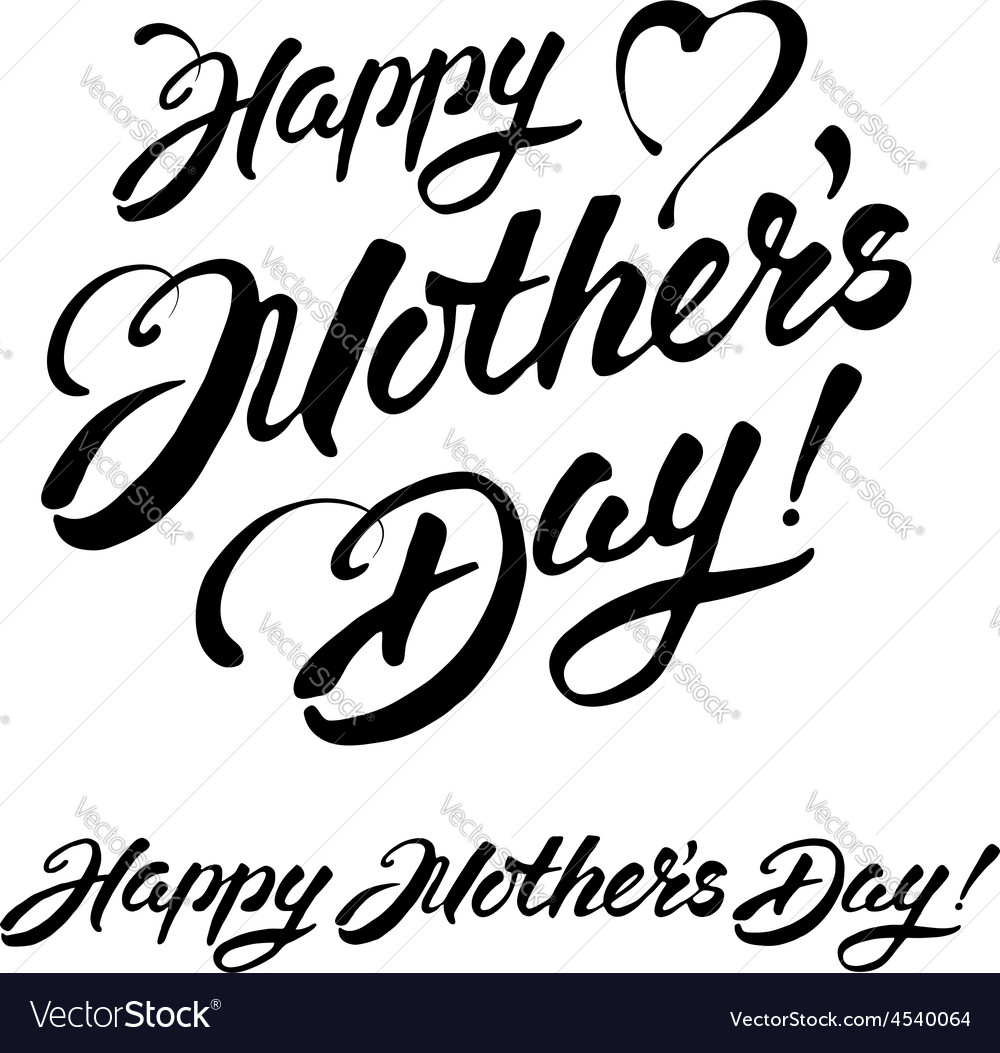 Mothers day lettering vector | Price: 1 Credit (USD $1)