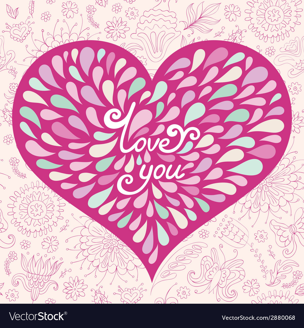 Pink valentine greeting card vector | Price: 1 Credit (USD $1)