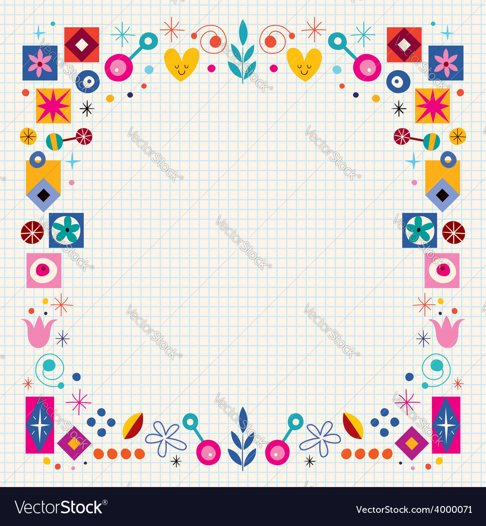 Retro nature abstract art frame decorative border vector | Price: 1 Credit (USD $1)