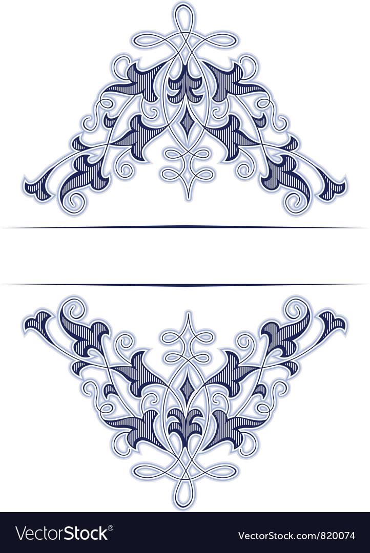 Retro lace background vector | Price: 1 Credit (USD $1)