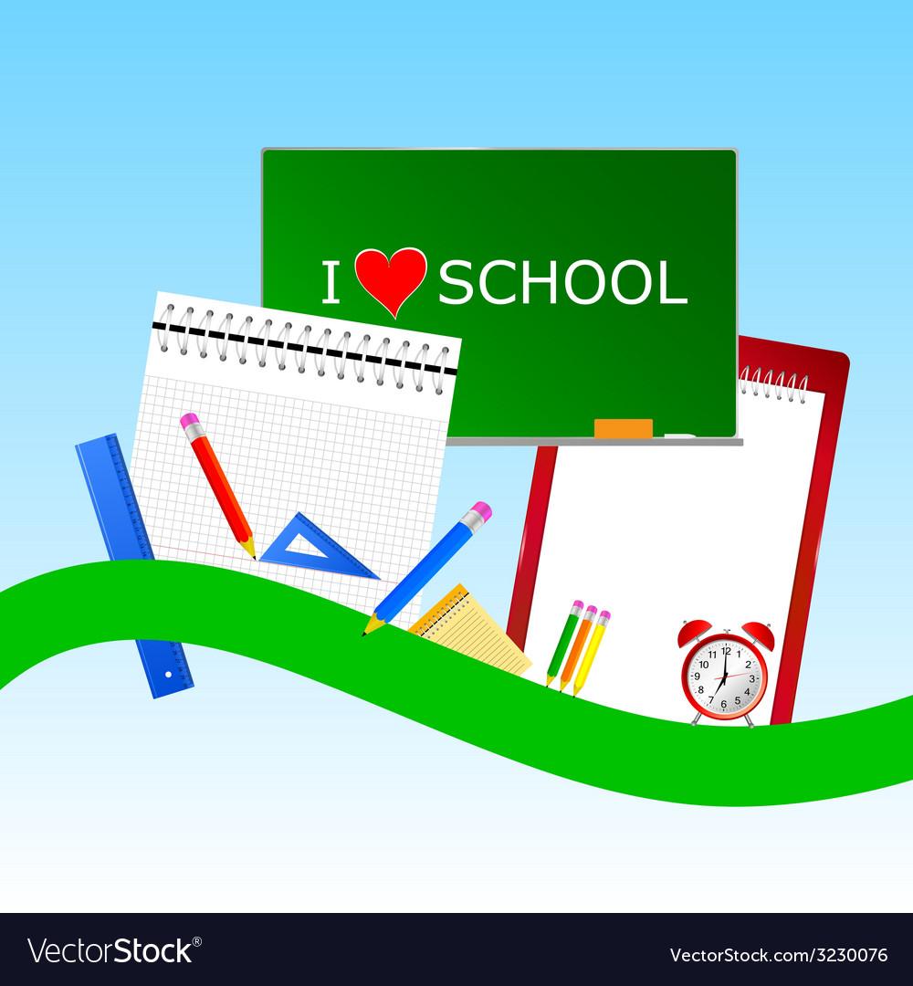 I love school icon color vector | Price: 1 Credit (USD $1)
