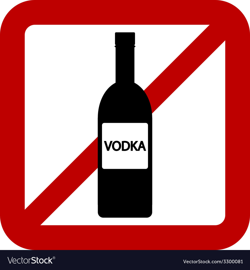 Sign of prohibition of alcohol vector | Price: 1 Credit (USD $1)