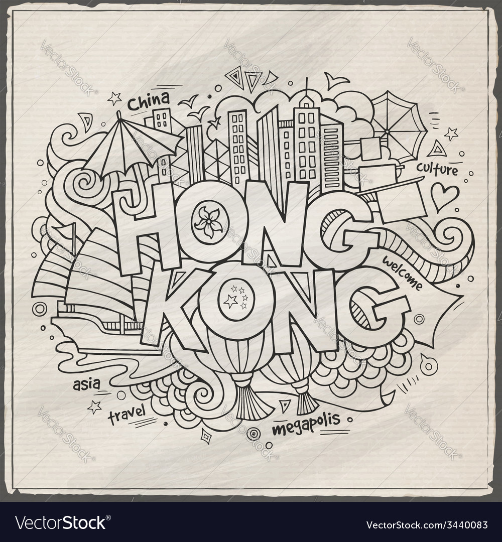 Hong kong hand lettering and doodles elements vector | Price: 1 Credit (USD $1)