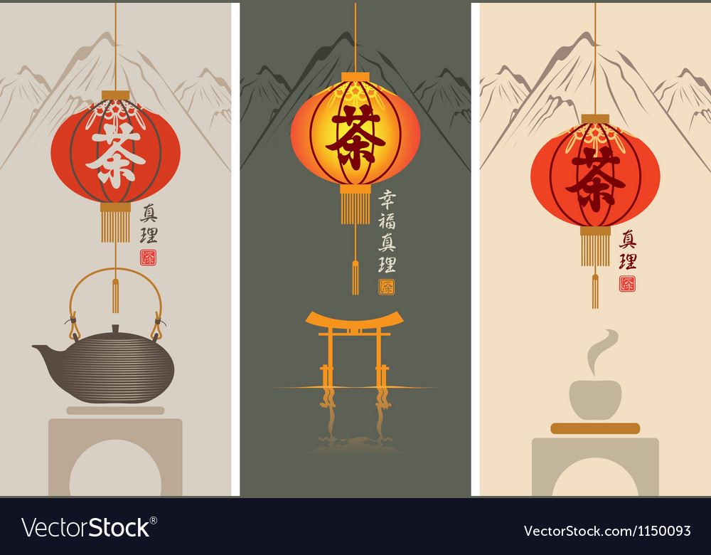 Tea ceremony vector | Price: 1 Credit (USD $1)