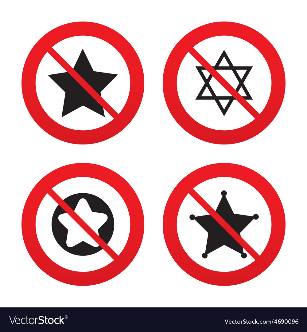 Star of david icons symbol of israel vector | Price: 1 Credit (USD $1)