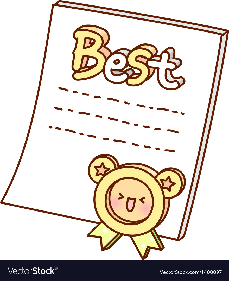 An award certificate vector | Price: 1 Credit (USD $1)