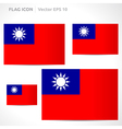 Taiwan flag template vector