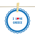 I love greece4 vector