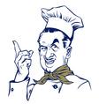 Cartoon style cook man smile vector